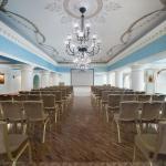 Фотографии  залов для встреч