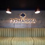 Фотосъемка ресторанов
