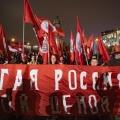 Митинг в Москве сегодня