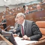 Совет Федерации. Репортаж о том, как идут заседания.