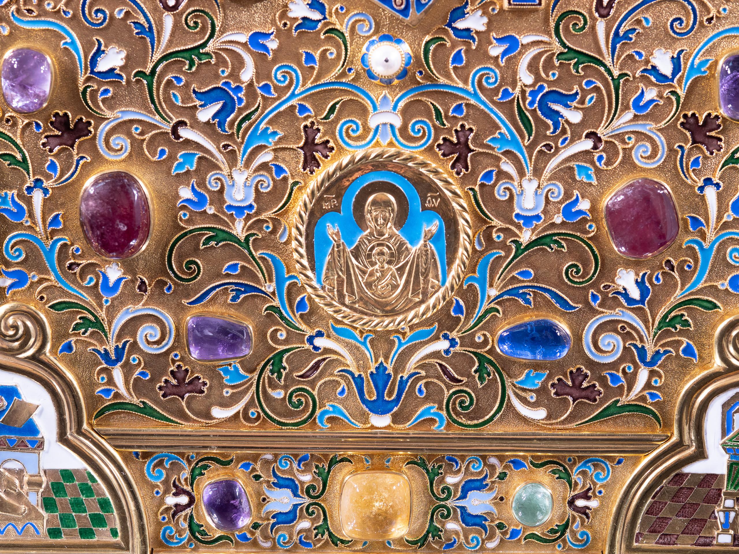 Subject photographer's portfolio. Jewelry. Church Gospel.