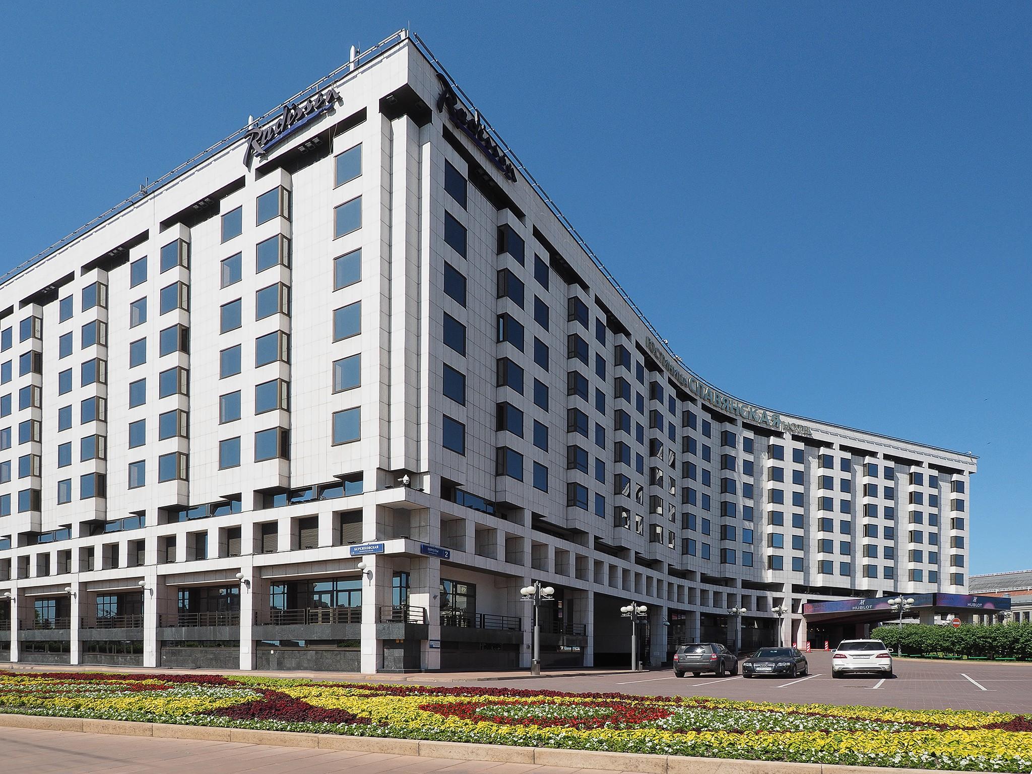 Гостиница Славянская: внешний вид, входная группа, лобби бар + вопросы обработки фотографий